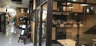 EKI-CHIKA DINING  ジュンク堂書店のイメージ