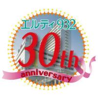 30th_aniv