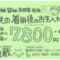 20180917113147-0001